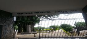 Cemitério Israelita