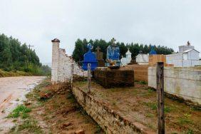 Cemitério Municipal de Caroebe – RR
