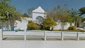 Cemitério Municipal de São Luiz – RR