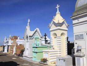 Cemitério Municipal de Uiramutã – RR