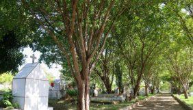Cemitério Municipal de Breu Branco – PA