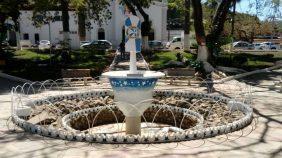 Cemitério Municipal de Caputira – MG –